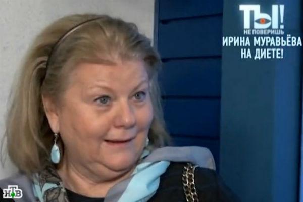 Ирина Муравьева воспользовалась услугами диетолога