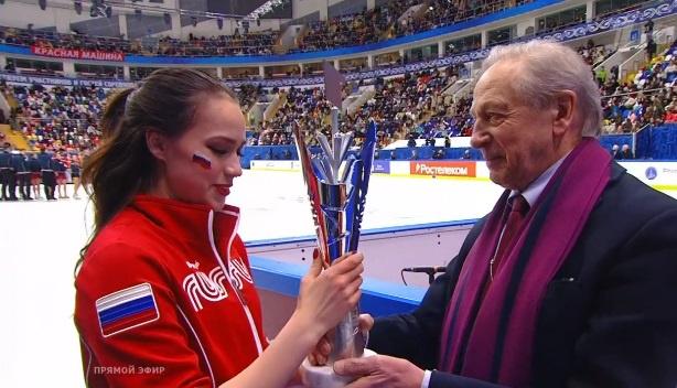 Алина Загитова получила главный приз соревнования