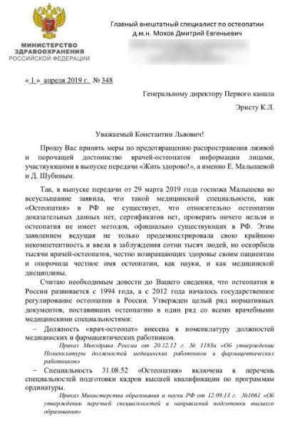 Письмо к Константину Эрнсту