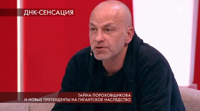 Вахтанг Барабадзе