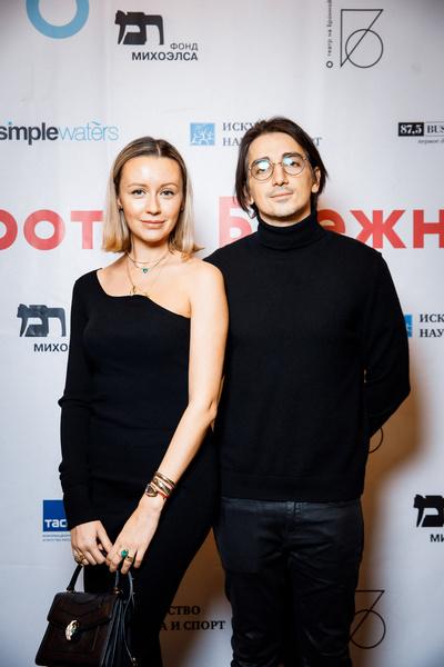 Наталья и Мурад Османны