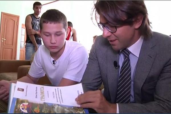 Андрей Малахов навестил подростка в детском доме и узнал о его успехах