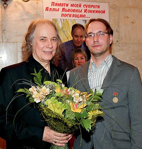 После смерти дочери Конкин разругался с сыном Ярославом