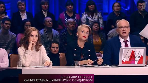 Эксперты телешоу «На самом деле»