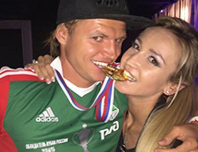 Ольга Бузова получила золотую медаль