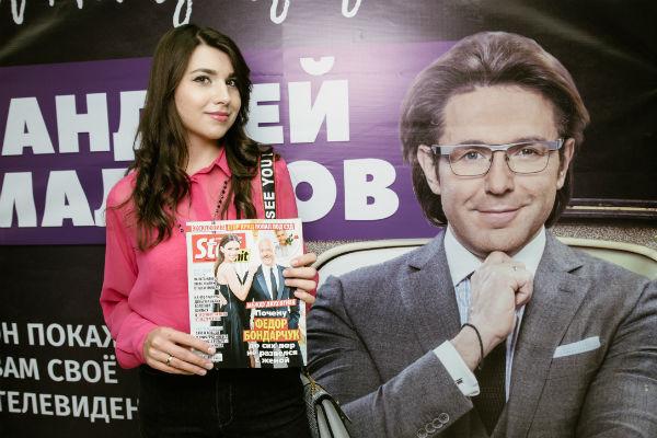 Журнал Андрея Малахова пользуется популярностью среди читателей