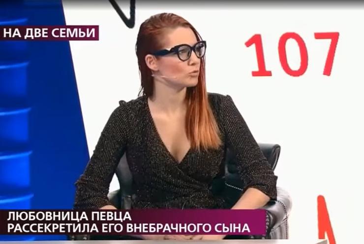 Анна хочет призвать к ответственности артиста