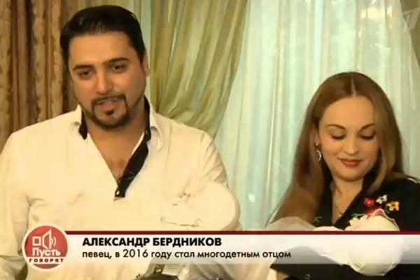 Александр Бердников и его супруга Ольга с близнецами на руках