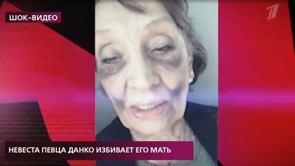 Невеста Данко избивает его мать