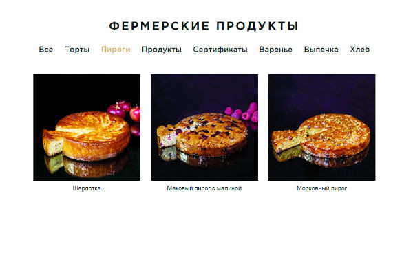 Сергей Шнуров поддерживает желание жены быть самостоятельной и всячески рекламирует ее бизнес в своих соцсетях