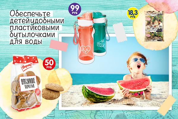 5 секретов пляжного отдыха с детьми