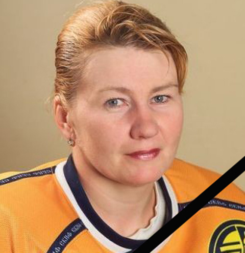 Прима русского хоккея и ее близкие трагически погибли при пожаре