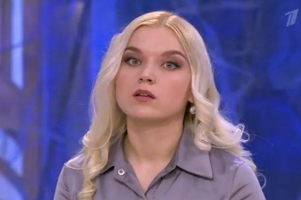 Сестра Сергея Екатерина хочет прекратить бесполезную травлю