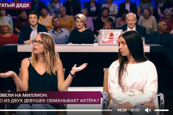 Екатерина Зотова (слева) и Полина Полудина (справа)