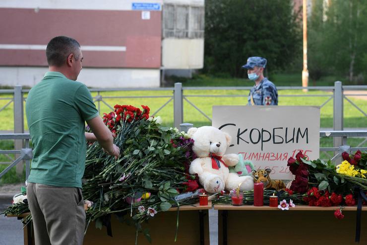 Страшная трагедия произошла 11 мая в казанской гимназии