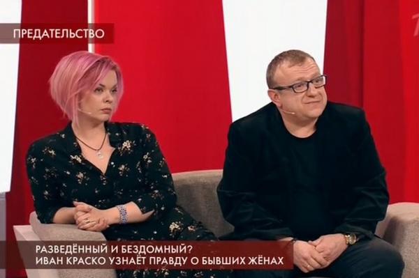 Наталья Вяль и ее новый возлюбленный Александр Большаков
