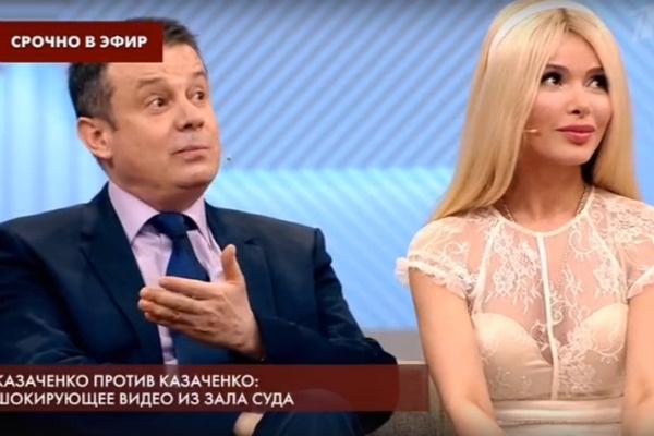 Муж Алены Кравец осудил поведение Казаченко