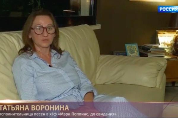 Татьяна не давала интервью 35 лет