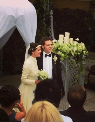 Церемония бракосочетания Константина и Алины