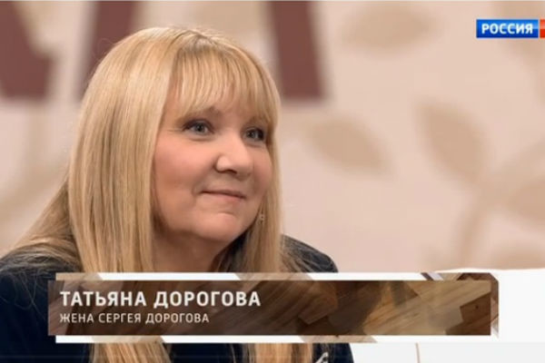 Супруга Сергея во всем поддерживает его