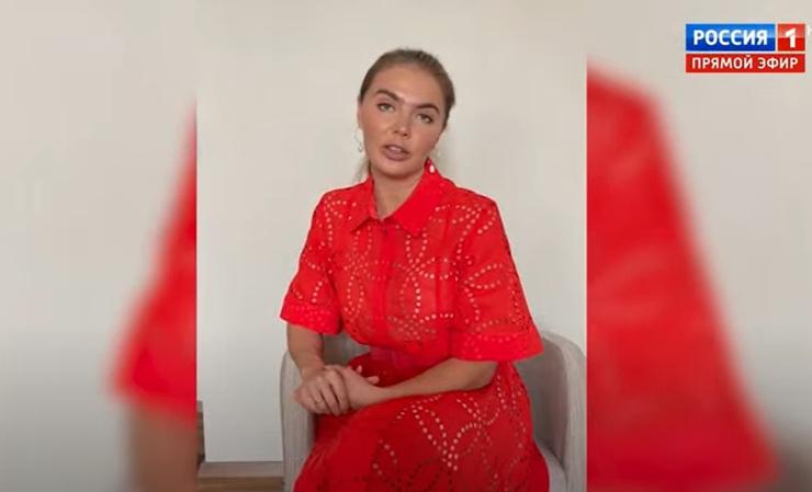 Похудевшая и с кольцом на пальце. Алина Кабаева впервые за долгое время вышла на связь