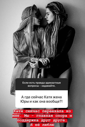 Елена и Екатерина помогают друг другу справиться с утратой