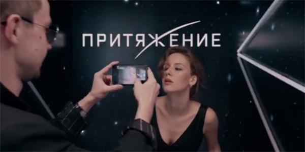 В коротком видео столько страсти, что сомнений не остается: между Петровым и Старшенбаум действительно сильное притяжение