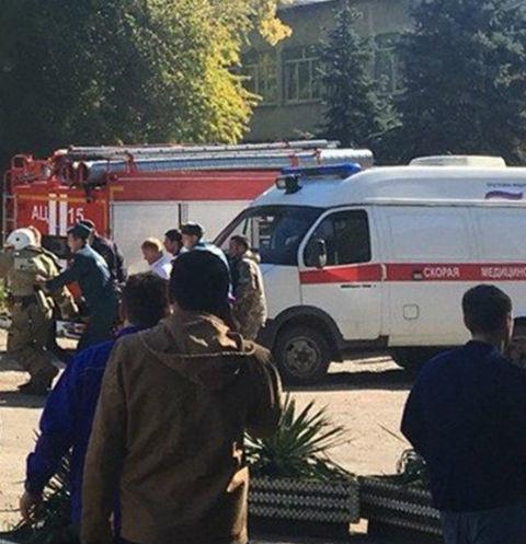 В керченском Политехе произошла жуткая трагедия