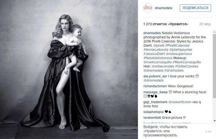 Наталья Водянова позирует для календаря Pirelli