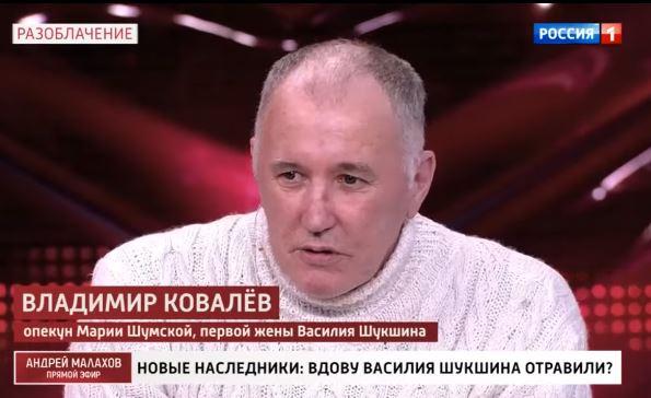 Владимир Ковалев утверждает, что 10 лет заботился о Марии Шумской