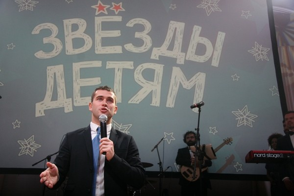 Александр Кержаков продолжает заниматься благотворительностью