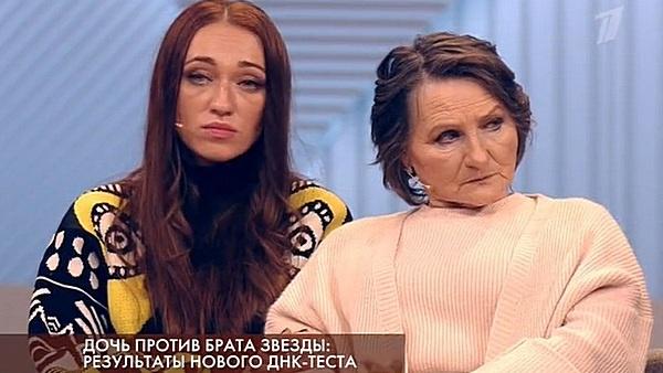 Дарья Ганичева и ее мать выразили несогласие с результатами исследования, не доказавшего родство девушки с актером