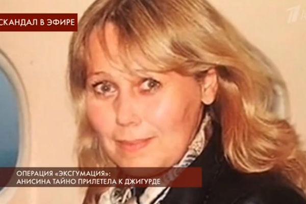 Актер уверен, что Людмилу Браташ убили