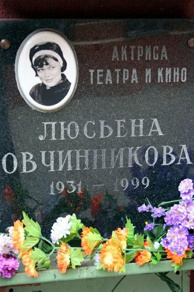 Овчинникова предчувствовала смерть