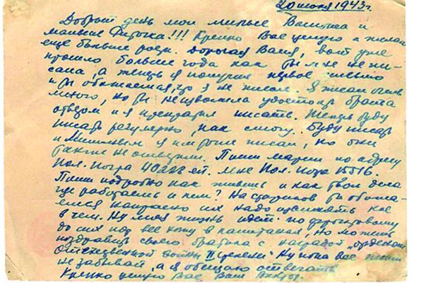Общество: В Челябинской области нашли 75 фронтовых писем, которых адресаты ждут с самой войны – фото №13