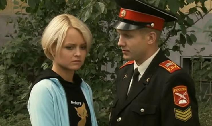В сериал «Кадетство» Ольга попала в 2006 году