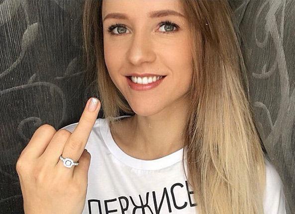 Третьякова похвасталась перед подписчиками обручальным кольцом