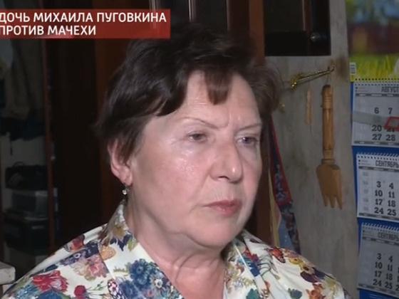 Дочь Михаила Пуговкина Елена