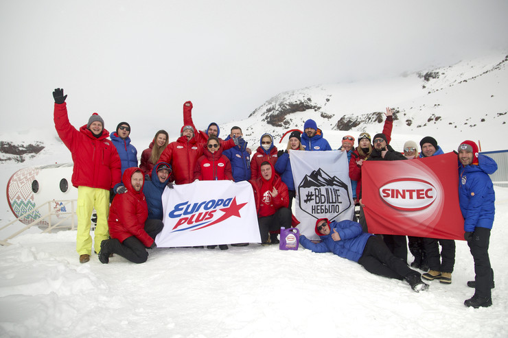 Отметку в 4200 метров над уровнем моря покорили и трое победителей акции #ВышеНеБыло