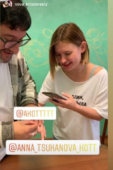 Анна и Александр явились в загс в футболках