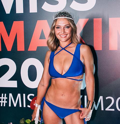 Miss MAXIM 2019 Виктория Цуранова (Вологда)