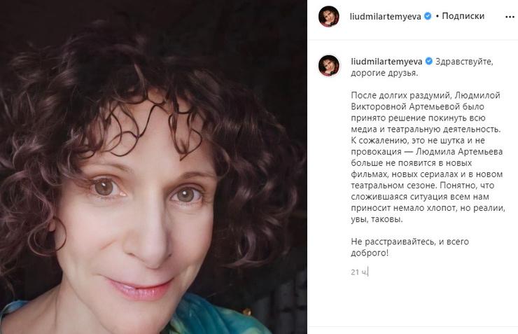 Представитель артистки уверяет, что ее подопечный не зарегистрирован в соцсети.