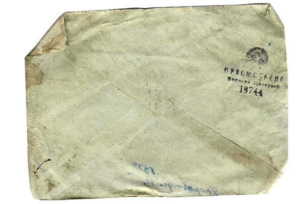 Общество: В Челябинской области нашли 75 фронтовых писем, которых адресаты ждут с самой войны – фото №9