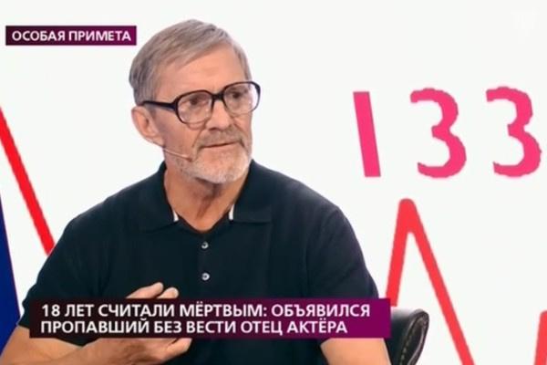 Спустя годы нашелся пропавший папа Ильи Оболонкова