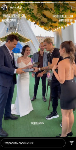 Моргенштерн и Дилара оторвались на свадьбе