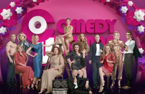 Актер Comedy Woman Евгений Бороденко раскрыл главные закулисные интриги