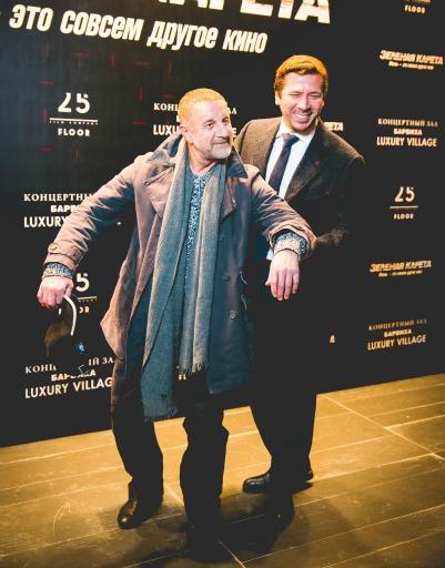 Андрей Мерзликин и Леонид Ярмольник