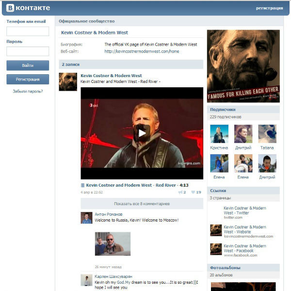 Новости: Кевин Костнер завел аккаунт в российской соцсети – фото №2