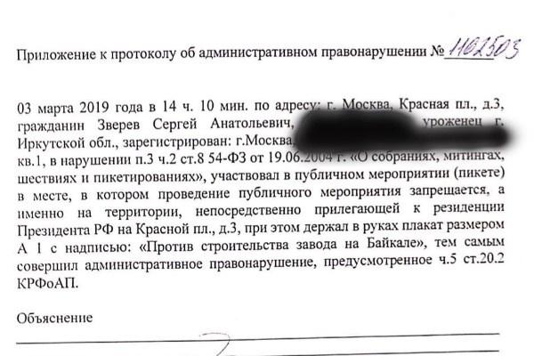 Сергея Зверева вызывают в суд