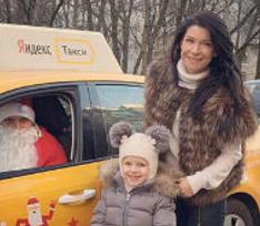 Екатерину Волкову прокатил с ветерком Дед Мороз